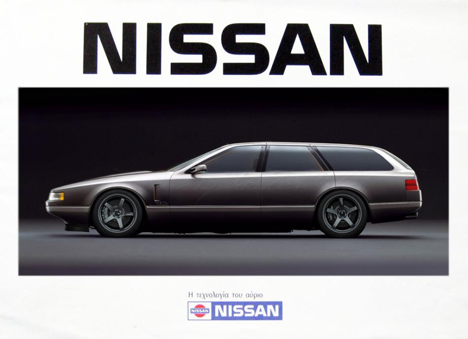 Nissan CUE-X Wagon Concept Brochure | photoshop chop by Sebastian Motsch (2015)